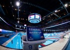 2016 US Olympic Swimming Trials, Omaha Venue