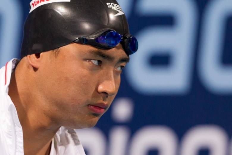 Wu Peng Wins 4th-Straight Title in 200 Fly; Calls it a Career Shortly After