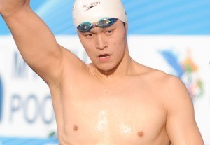 Wang Shun Scores Chinese National Record to Open Chinese National Games