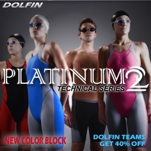 Dolfin, Block, 2013 Dec ad