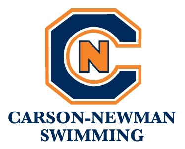Carson-Newman Head Coach Paige McCord Steps Down