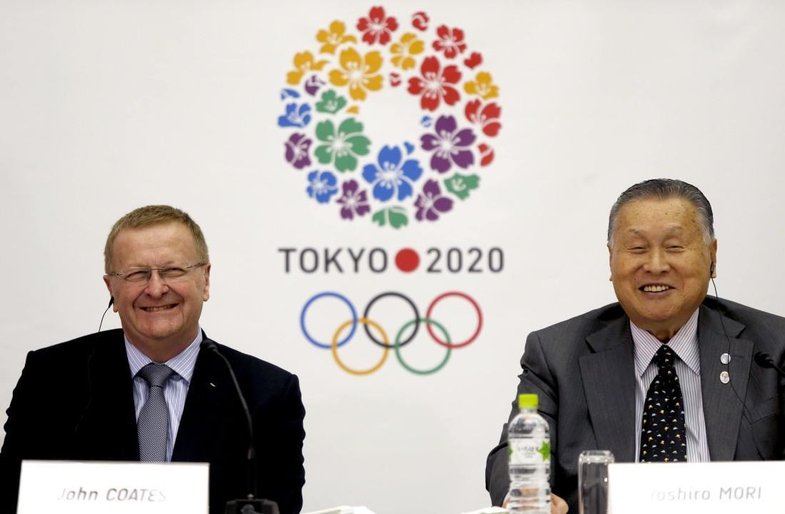 Olympic 2020 Host City's Governor Resigns