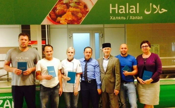 Kazan 2015 Chefs Take Professional Halal Cuisine Training Programs