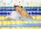 Toronto 2015 Pan American Games -  Richard Funk 200 breast day 2 prelims