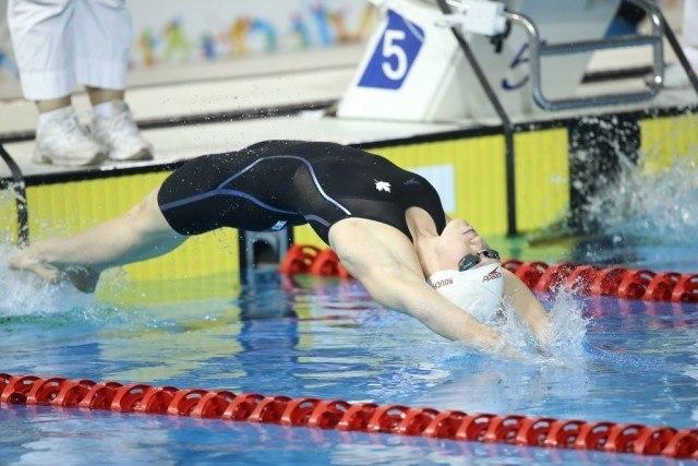 Toronto 2015 Pan American Games -  Dominique Boucahrd