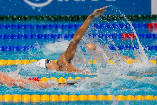 2016 Japanese Olympic Trials Day 2 Prelims Live Recap