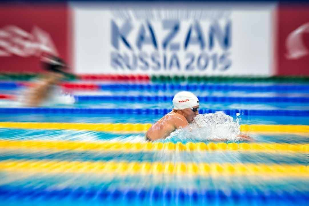 FINA World Swimming Championships Day 1 Finals Photo Vault