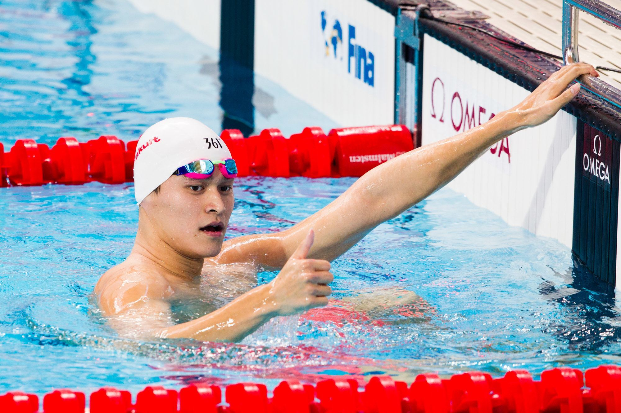 Sun Yang Absent from Men's 1500 Free Final at World Championships