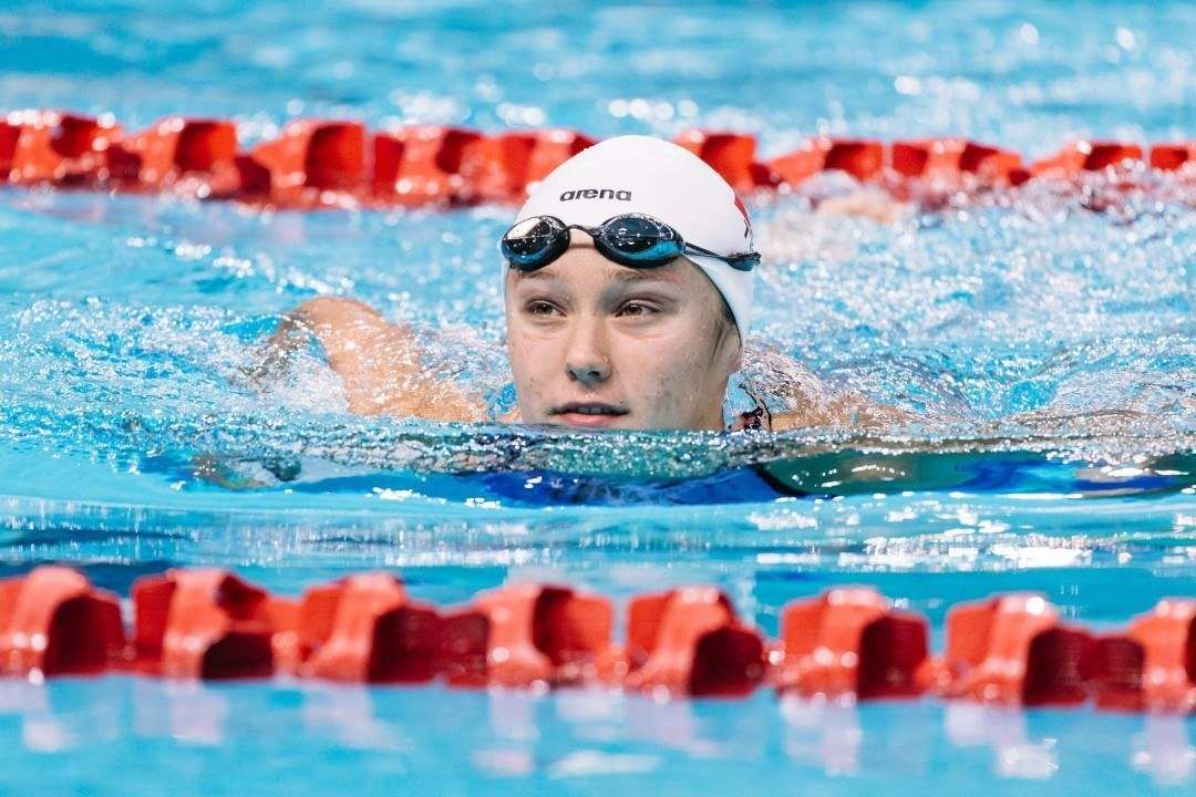 Viktoriya Gunes Highlights Islamic Solidarity Games Psych Sheets