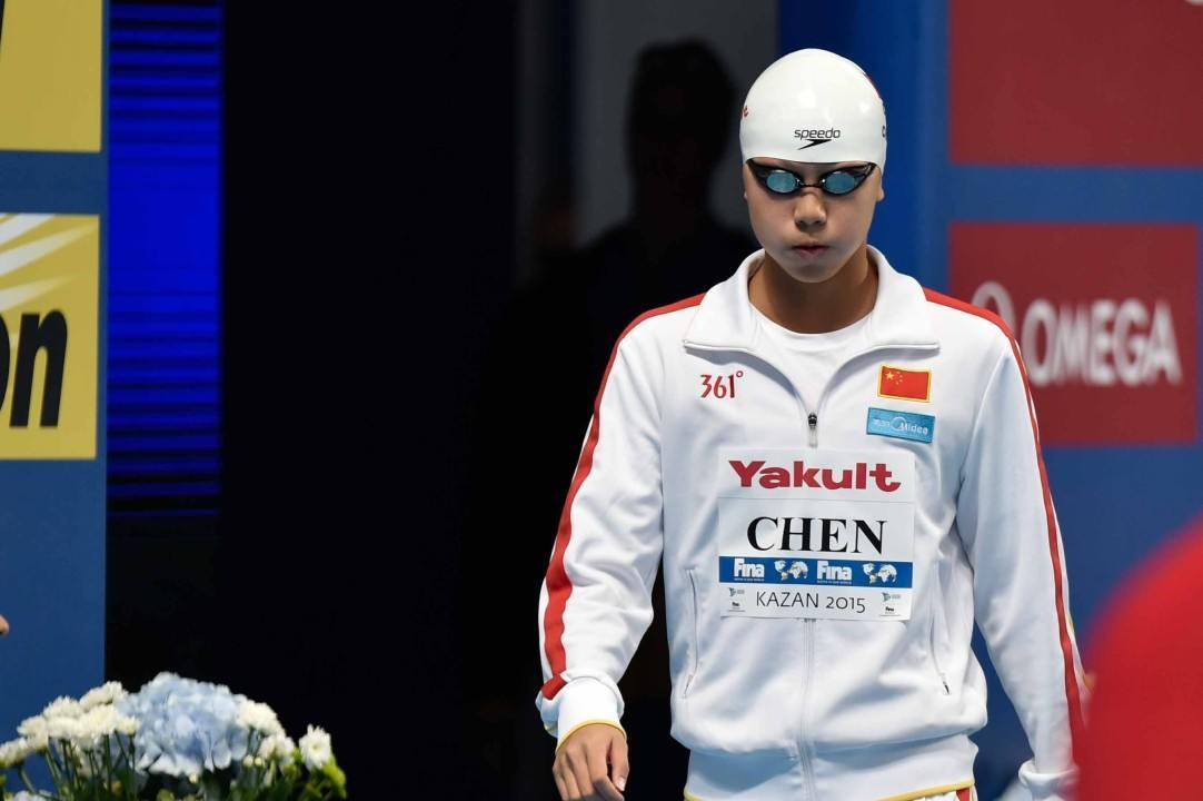Chinese Swimming Agency Confirms Chen Xinyi Doping Test