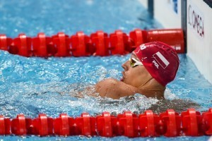 Majchrzak, Wilk Break National Records On Day 2 Of Polish Nats