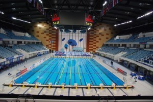 Dubai Hamad Sports Complex - 2015 World Cup