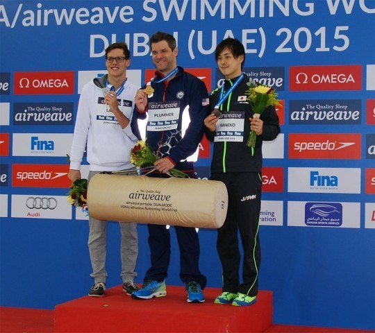 Co-Gold Medalists in men's 50 back, David Plummer & Mitch Larkin w/ bronze medalist Masaki Kaneko