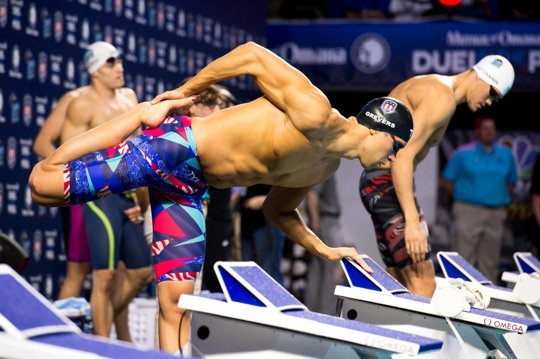 2016 Summer Olympic Games Pick 'Em Contest, Presented by TYR