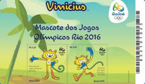 Commemorative Stamp, courtesy of rio2016.com