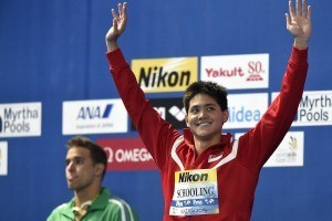 Epic Swims: Schooling Wins Gold in 100 Fly, Three-Way Tie for Silver in Rio
