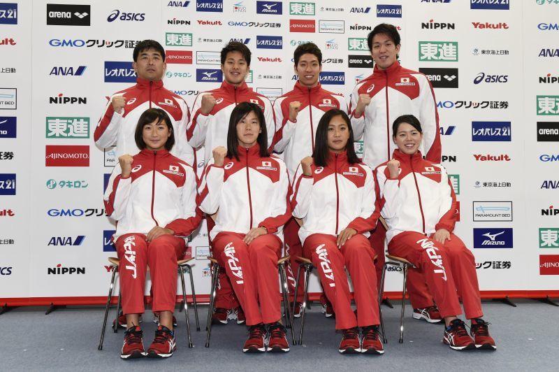 Despite Tough Standards, Japan Assembles Its 2nd-Largest Olympic Squad
