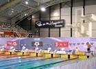 Pieter van den Hoogenband swim Arena, Eindhoven Netherlands - Swim Cup 2015