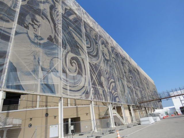Close up of the Olympic aquatics center art via D'artagnan Dias