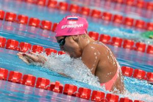 Efimova Sets 100 Breast, 200 IM Russian Records At Moscow World Cup