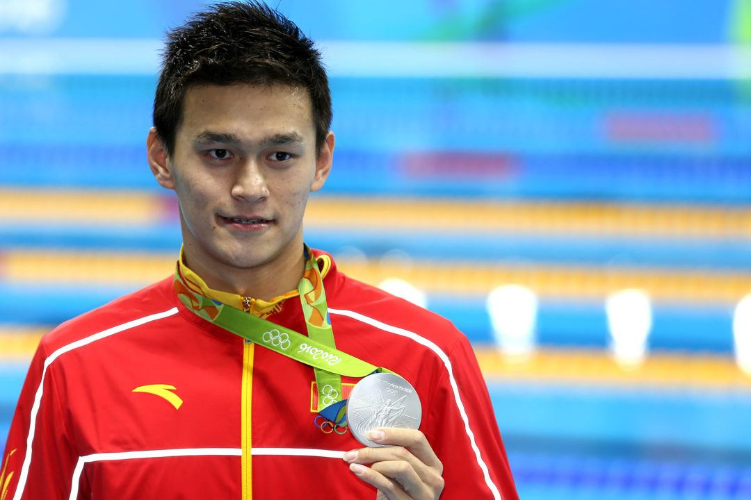 China's Sun Yang Fathered Child Amid Controversial Career