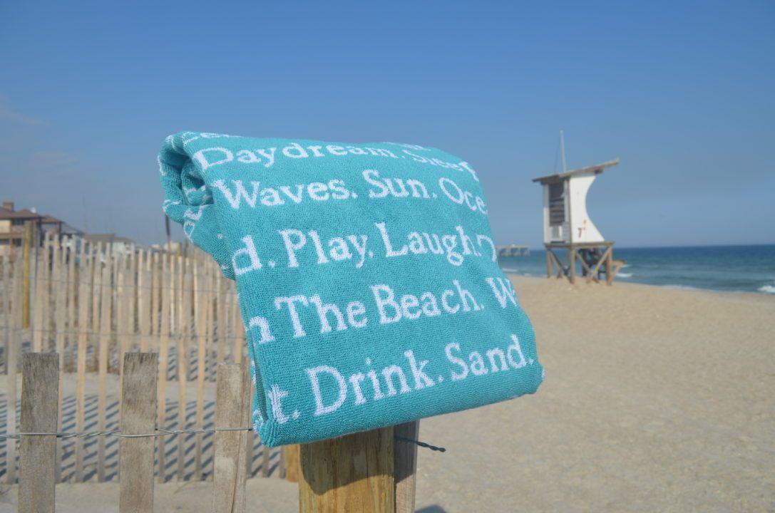 Swim Towel Giveaway!