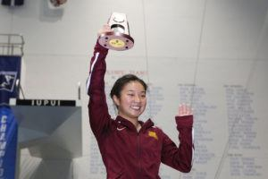 Indiana, Minnesota Clean Up Big Ten Women's Swim & Dive Honors