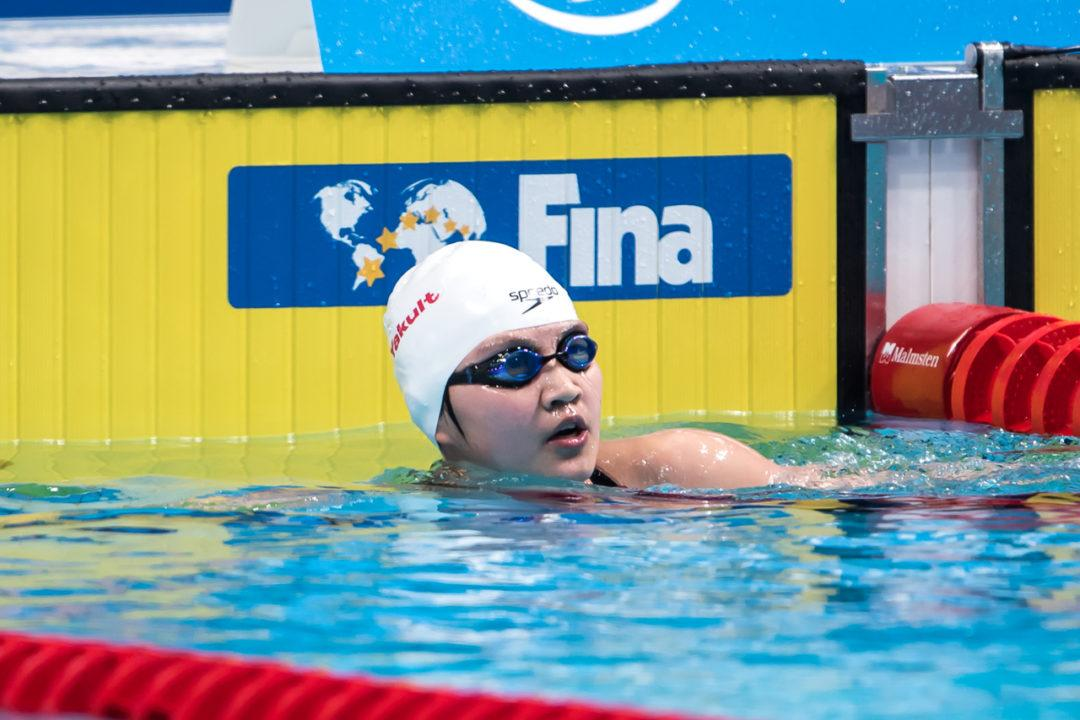 Li Bingjie On Austin PSS Psych Sheets Along With Pros, NCAA Athletes