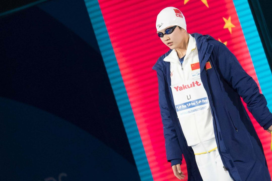 15-year-old Li Bingjie Nabs 1500 Free Chinese & Asian Record