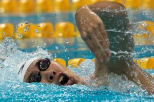 Korea Requests Investigation Into Asian Games Warm-up Pool Altercation