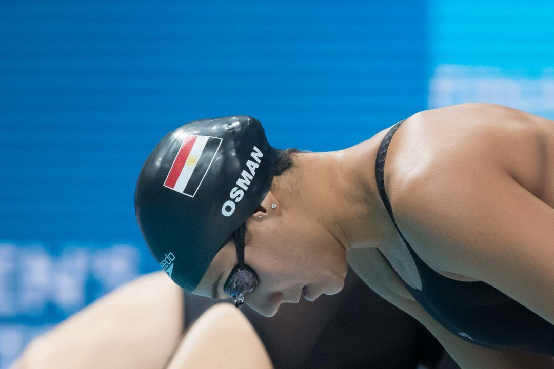 Egypt Unveils the Farida Osman Swimming Complex