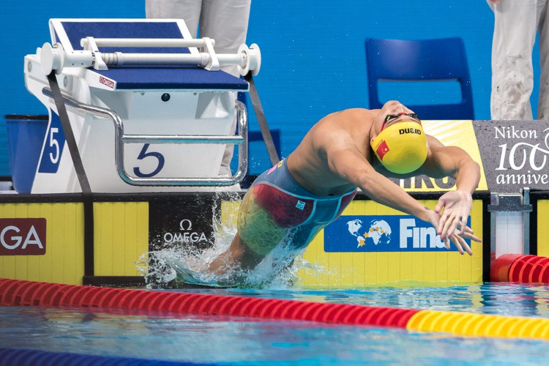 China Takes Down Mixed Medley World Record (Updated With Video)