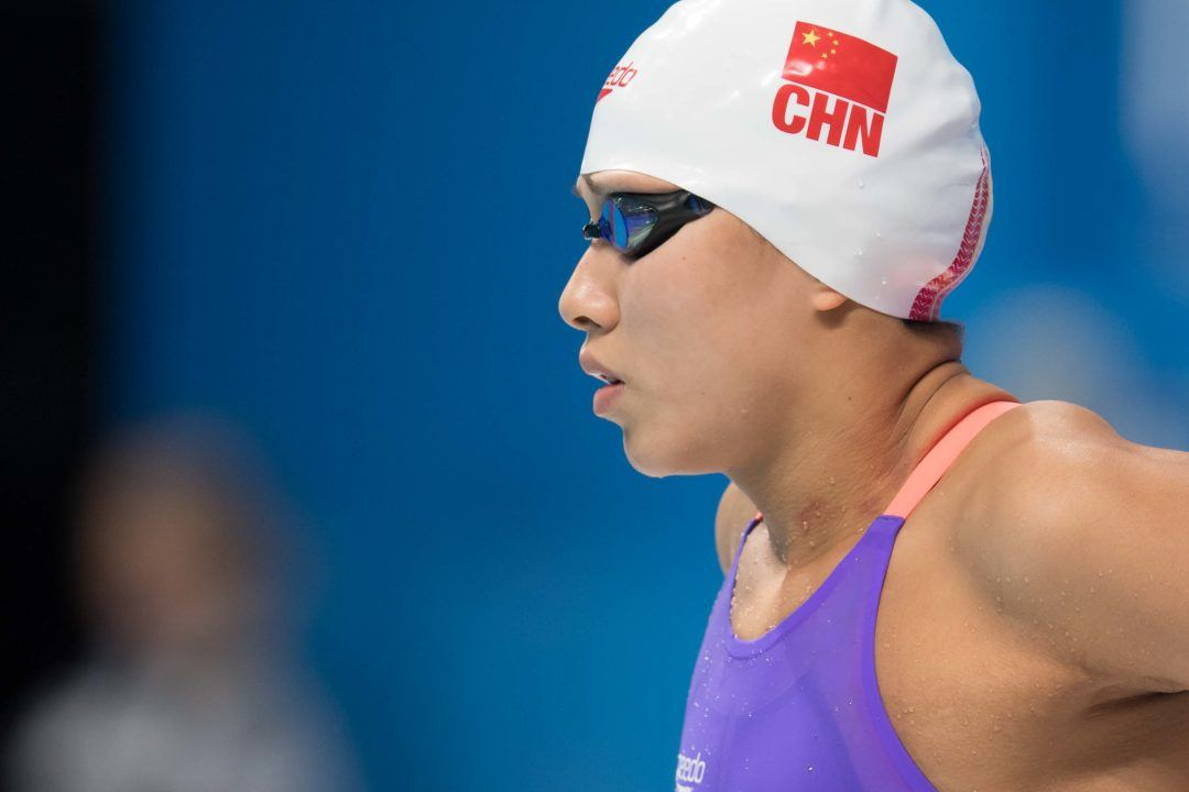 Day 3 Military Games: China Takes Down National Record In Mixed 400 Free Relay