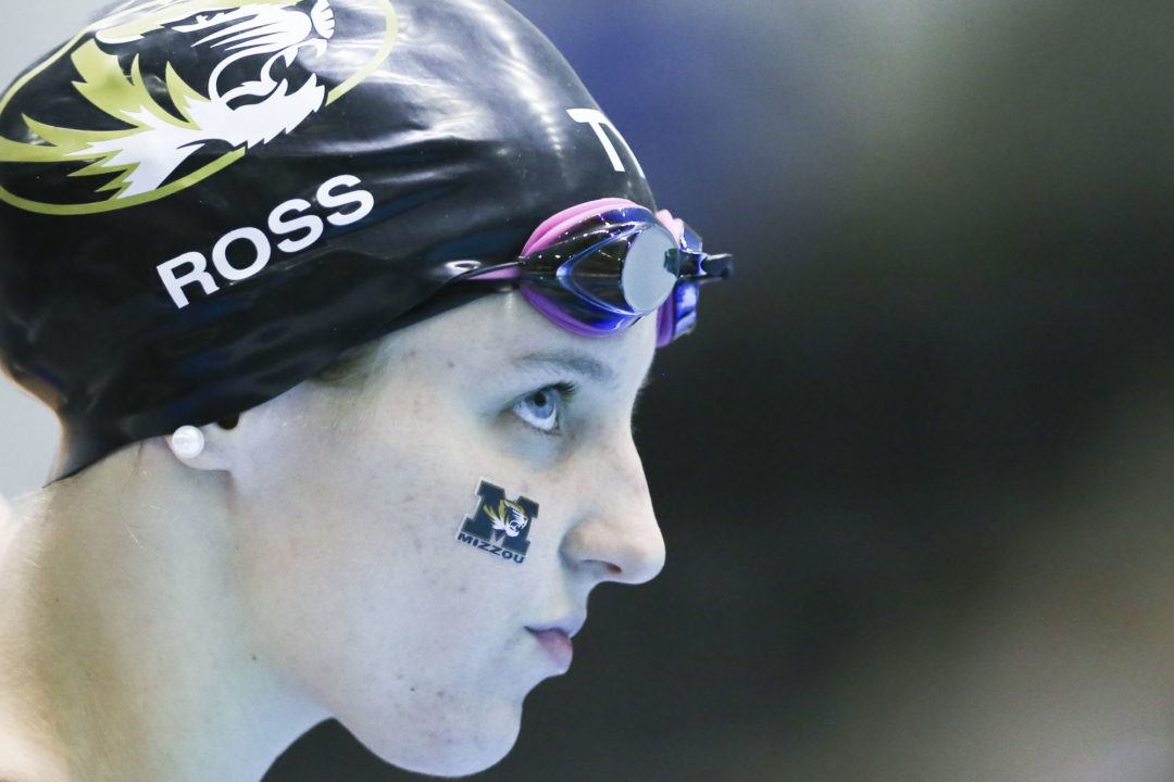 Olympic Trials Semifinalist Katharine Ross Retires
