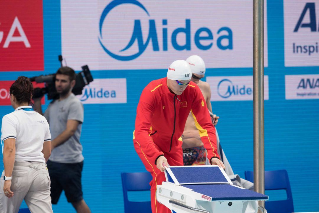 ASIA: Sun Yang Breaks Tie with Peirsol, Hackett for 3rd Highest Number of Worlds Titles