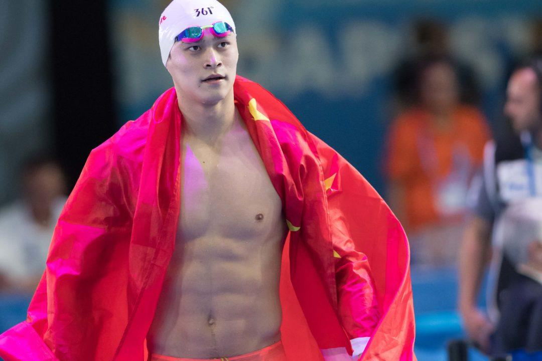 Sun Yang Headlines Day 1 of China Student Games