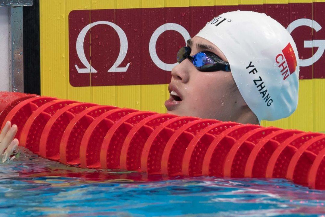 Watch Zhang Yufei's Groundbreaking 52.90 100 Freestyle