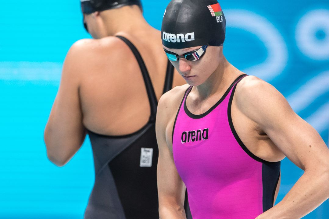 Multi-Olympic Medalist Herasimenia of Belarus Announces Retirement