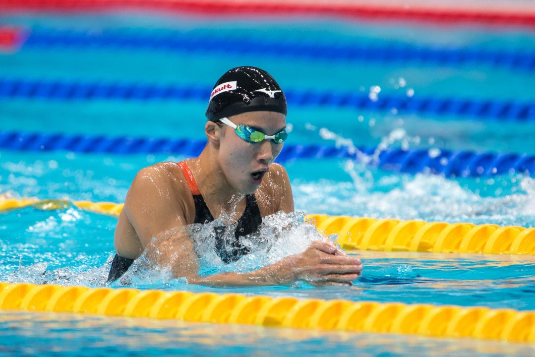 Yui Ohashi Annihilates Japanese Record in 400 IM at Lausanne Cup
