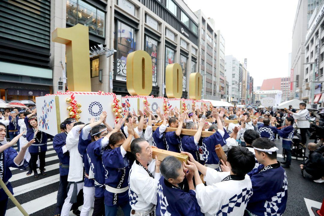 With 1,000 Days To Go, Tokyo 2020 Engages Millions In Japan