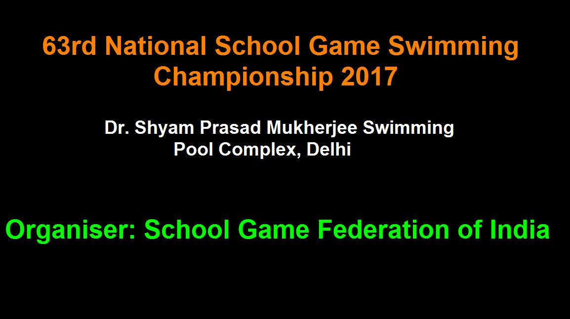 63rd National School Game Swimming Championship 2017-18: Hindi