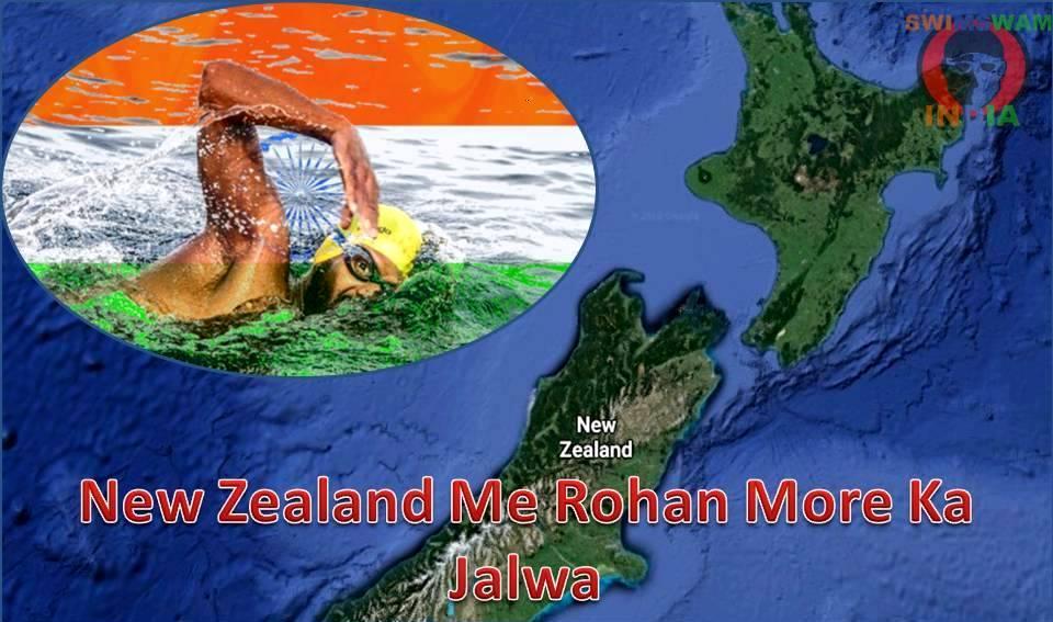 New Zealand Me Rohan More Ka Jalwa