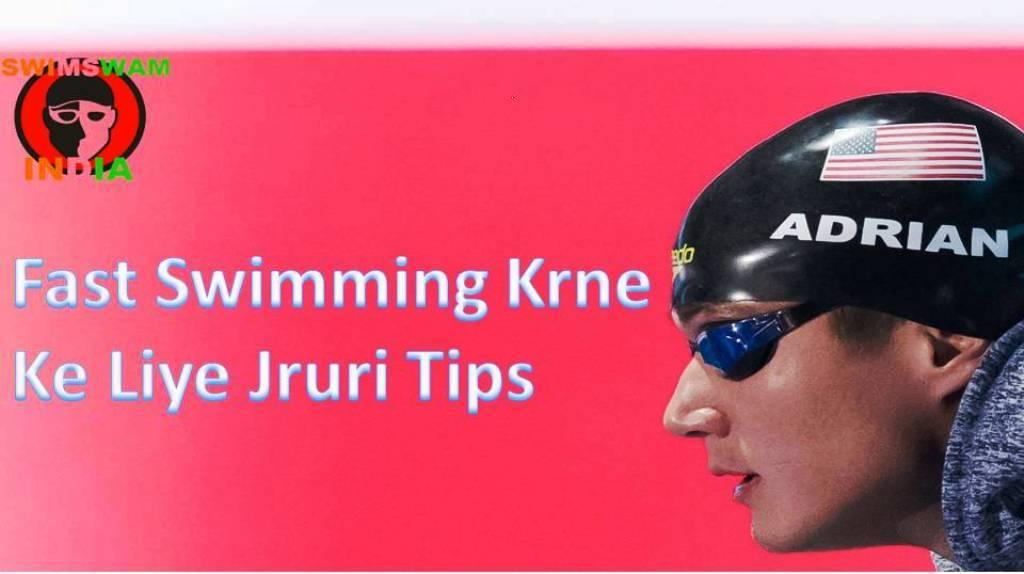 Fast Swimming Karne Ki Best Tips- 100% Success Milegi