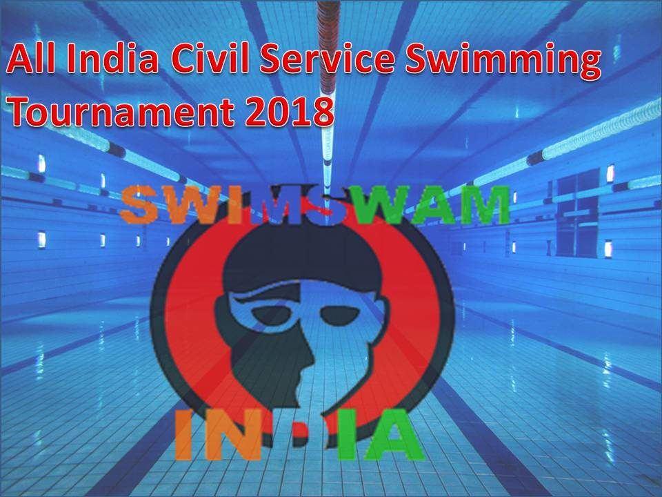 All India Civil Services Swimming Tournament 2018 – Hindi