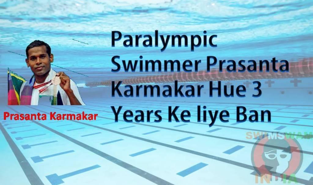 Paralympian Prasanta Karmakar Hue 3 Years Ke Liye Ban