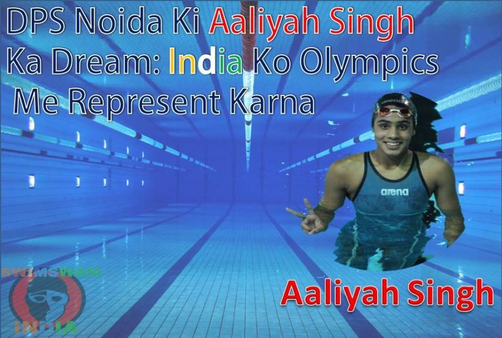 "Aaliyah Singh: ""India Ko Olympics Me Represent Karna Chahti Hu"""