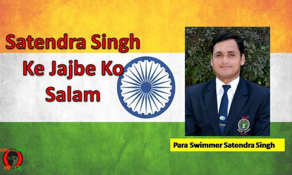 Satendra Singh Ke Sath 3 Swimmers Ready Hai History Create Karne Ko