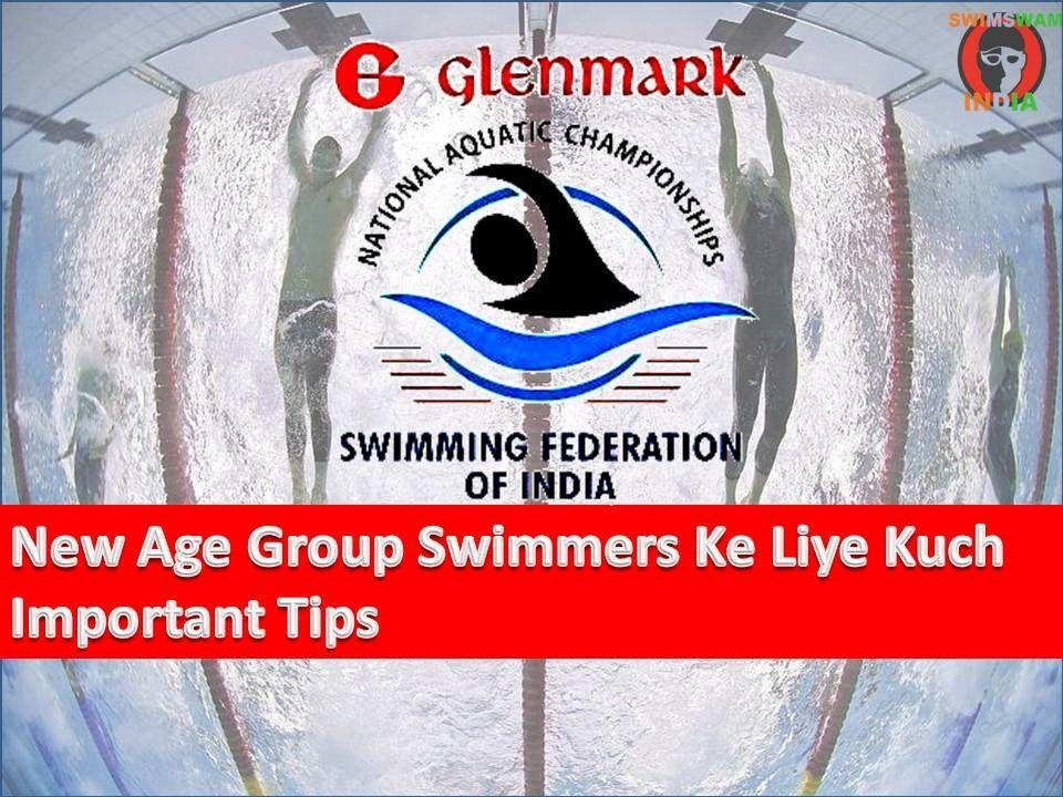 Glenmark Age Group Nationals Ke Phle Swimmers Ke liye Khas Tips