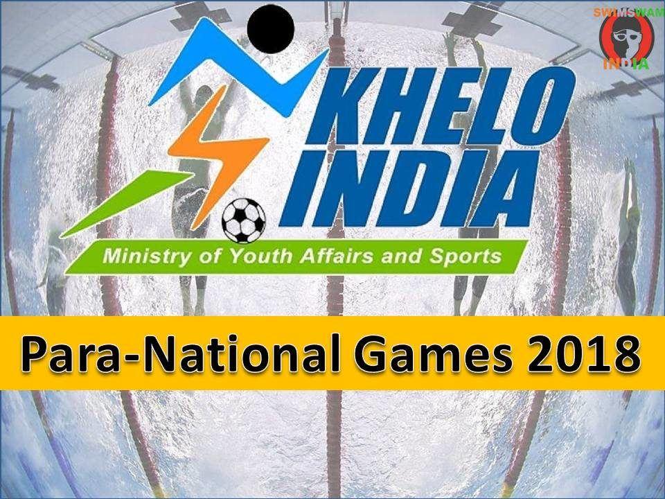 Bengaluru Me Honge Para-National Games 2018