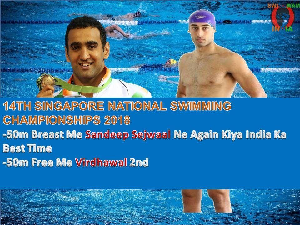 14TH SNSC 2018 Me Sandeep Sejwal Ne Jeeta Gold Medal